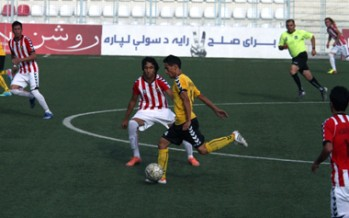 Oqaban Hindukosh qualifies for the RAPL semi-finals