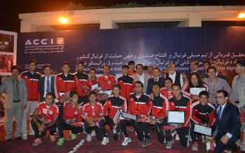 Trust fund for Afghan football team established in Kabul
