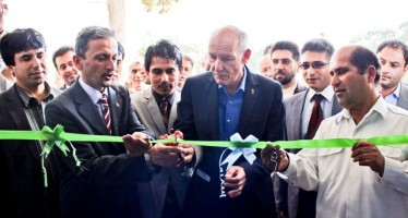 Regional Office of the IARCSC inaugurated in Mazar-e-Sharif