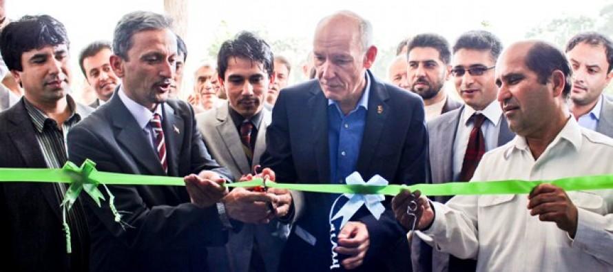 Regional Office of the IARCSC inaugurated in Mazar-e-Sharif