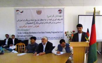 Trainings for civil servants and university graduates of Kunduz province
