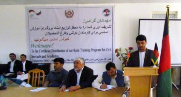 Trainings for civil servants and university graduates of Kunduz province