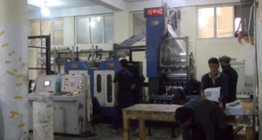 Afghan printing industry no longer relies on foreign assistance