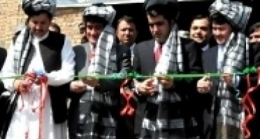 Fiber factory opened in Kabul city