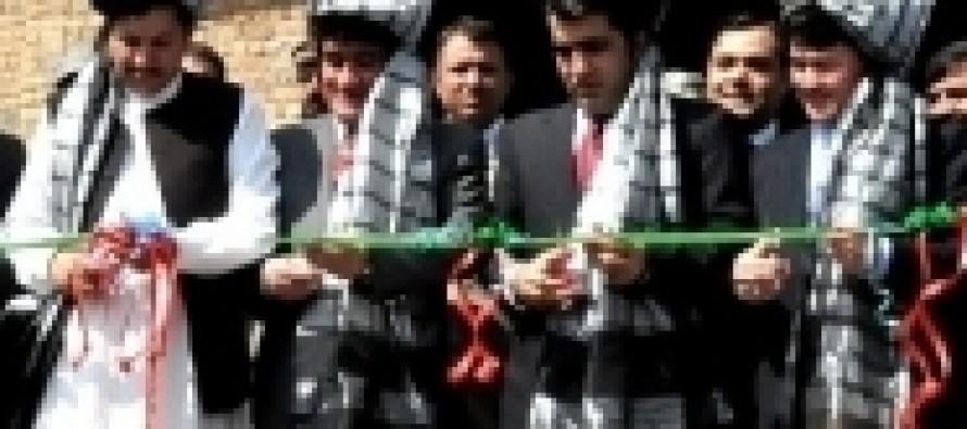 Fiber factory opened in Kabul city