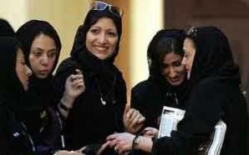 17 Saudi women marry Afghan men