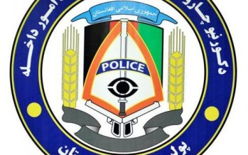 Government denies illegal extraction of chromite by Afghan Local Police