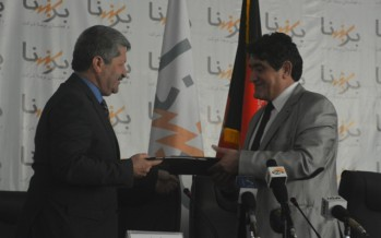 Cooperation agreement signed between DABS and Afghan National Standards Authority