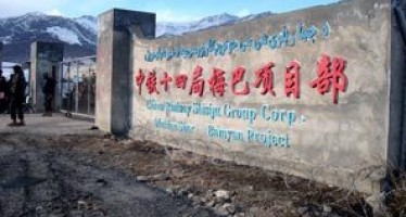 MCC spurns reports about Aynak project heading for failure