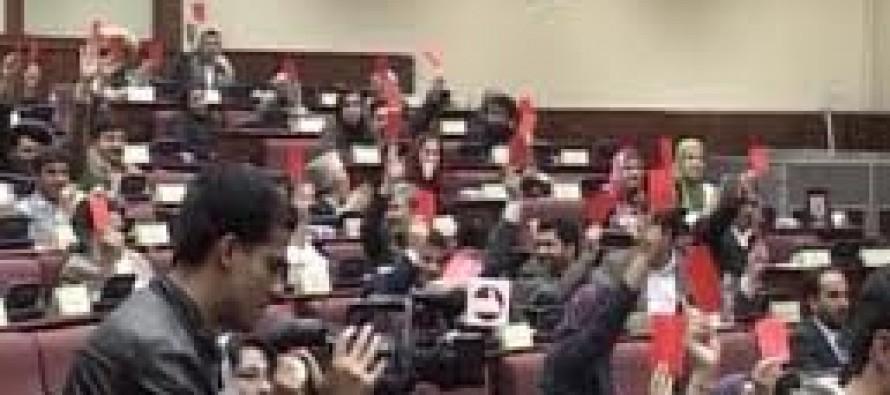 Wolesi Jirga rejects 2014 Budget