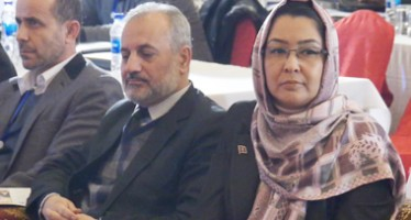 Investment Promotion Conference on PPP in the Hospital Sector Held in Kabul