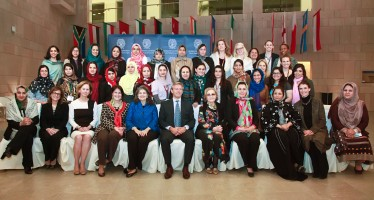 Rising Afghan Women Leaders Initiative launched in Doha