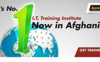 Aptech to provide IT skill building training in Afghanistan