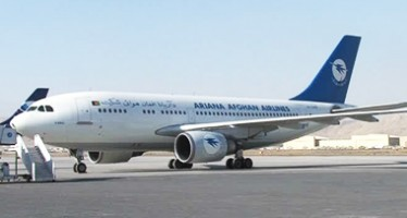 Pilgrims trip to Hajj brings in USD 2.5mn to Aryana Airlines