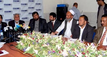 Afghanistan's exports up by 33%: ACCI