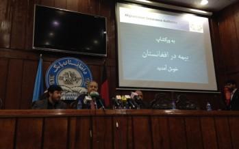 Afghan banks should require insurance certificate before providing loans: Delawari