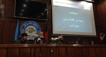 Afghan banks should require insurance certificate before providing loans: Delawari