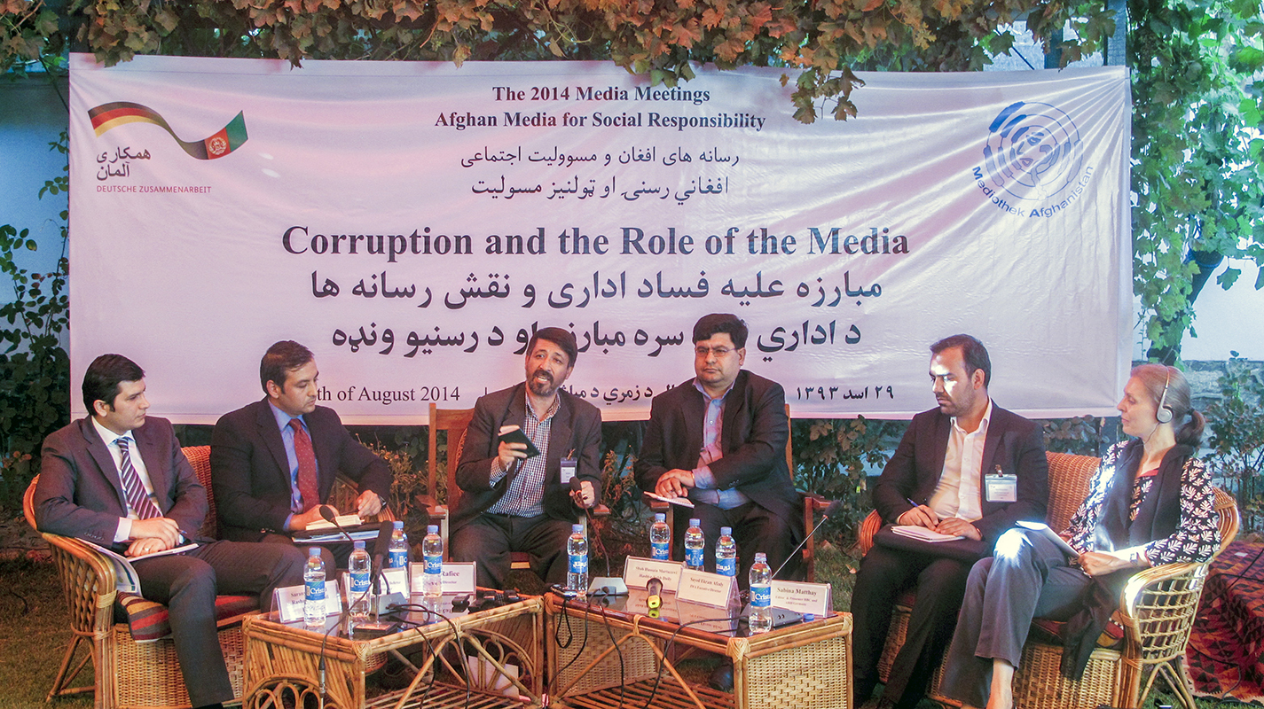 the role of media in afghan An informal discussion with the founders of afghanistan's largest independent media company - moby media group moby media group, the parent company of tolo tv, is a vast and innovative afghan media company spearheading significant change in the media landscape in afghanistan.