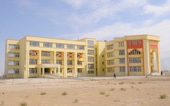 Faculty of Public Policy and Administration of Balkh University inaugurated with German support