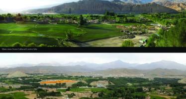 UNESCO Announces the Bamiyan Cultural Center Design Competition
