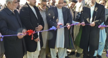 Work on new environmental training centre starts in Kunduz with German funding