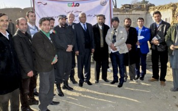 Germany invests AFN 11 million in studios & training for Samangan local radio and TV