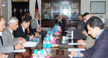 President Ghani calls for transparency in the mining industry