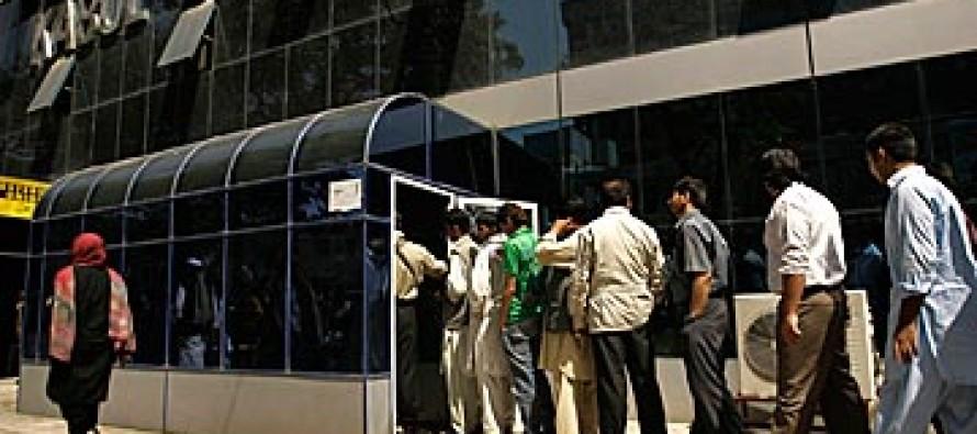 Afghan government to merge 3 national banks
