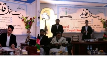 First Business Legal Service Center inaugurated in Herat