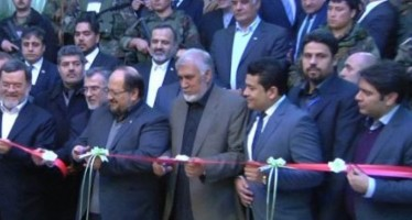 Afghan-Iran trade exhibition kicks off in Kabul