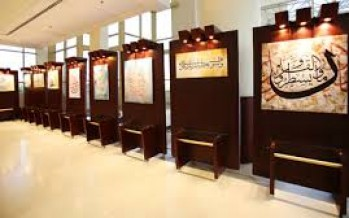 Calligraphy exhibition held in Herat to celebrate International Women's Day