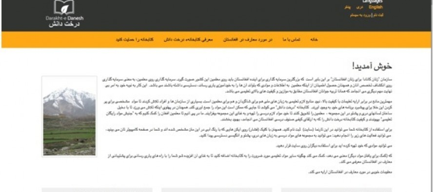 Darakht-e-Danesh: Afghanistan's first digital educational resource collection