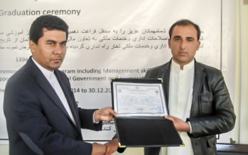 Civil servants in Takhar complete six months of training in office management