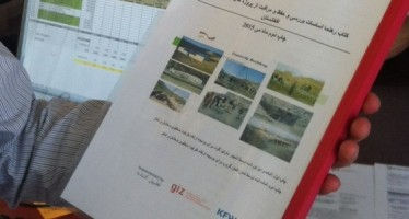 New operations & maintenance manual for Afghanistan's infrastructure projects