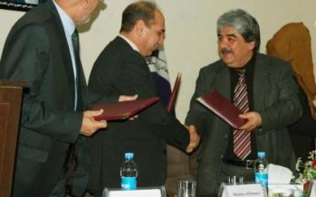 Afghanistan to build its first ever power plant