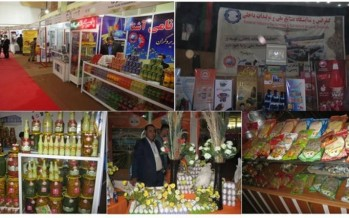 Industrial Conference and Exhibition in Herat
