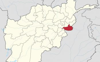 30 new factories established in Nangarhar this year
