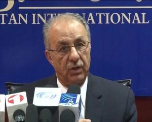 Afghanistan plans to set up secondary bond market