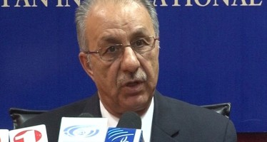 MPs approve Khalilullah Sediq as governor of Central Bank of Afghanistan