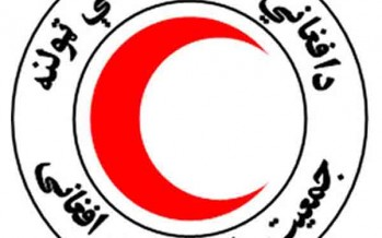 India grants USD 5mn to Afghan Red Crescent Society