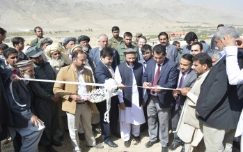 220/20 KV substation inaugurated in Southwest Kabul