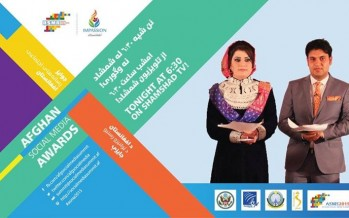10 awards given out in first ever Afghan Social Media Awards