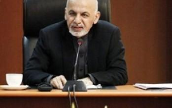 President Ghani launches national employment program