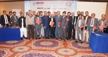 Afghan job seekers preparing to enter labor force