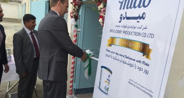 Dutch-Afghan Mido Dairy Factory opens in Kabul