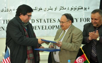 Career center inaugurated at Kabul Education University