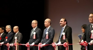 Afghan treasuries to be exhibited at Japan's Kyushu National Museum