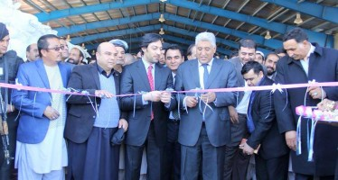 USD 2 million allocated for development of Herat industrial park