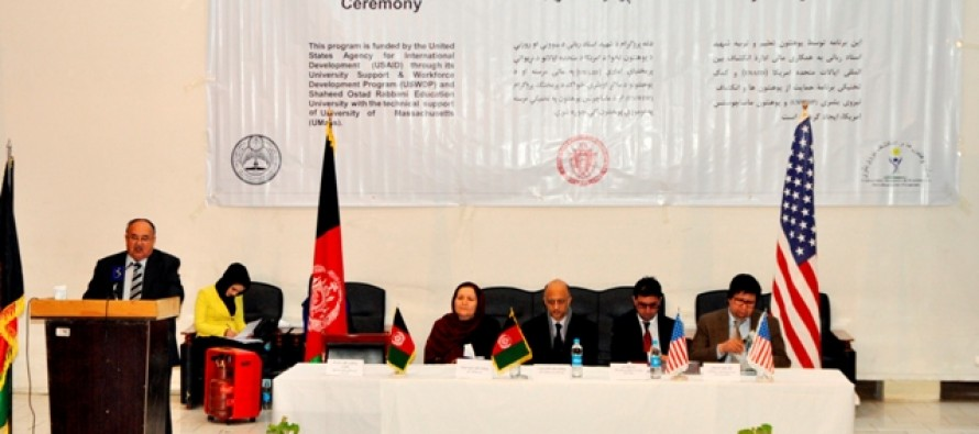 U.S. government supports Afghan educators and future leaders