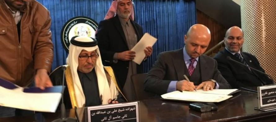 Qatari prince pledges $140mn to Afghanistan's housing sector